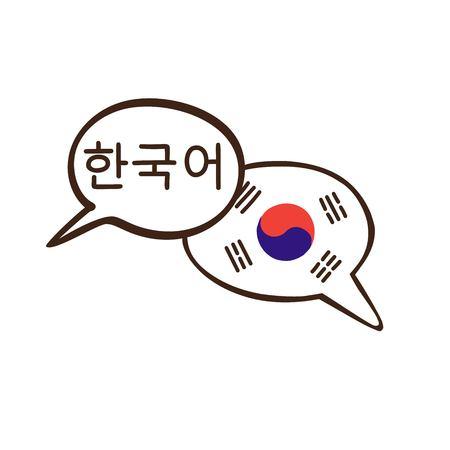 벡터 일러스트 레이 션 한국의 국기와 두 손으로 그린 낙서 연설 거품. 언어에 대한 현대적인 디자인.