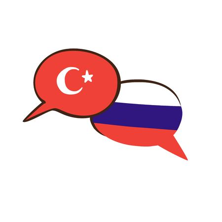 터키의 국기와 두 손으로 그린 낙서 연설 거품 벡터 일러스트 레이 션. 외국어 과정, 수업, 학교 또는 번역 기관을위한 현대적인 디자인.