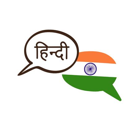 Hindi, vector illustration with two doodle speech bubbles with a national flag of India and hand written by own name of the Hindustani language. Modern design for language. Illustration
