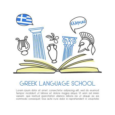 Vector illustratie Griekse talenschool. Open boek, symbolen van Griekenland: oude kolom, gladiatorhelm, lier, oude vaas, olijf. Hand getrokken doodle objecten geïsoleerd op wit met plaats voor tekst.