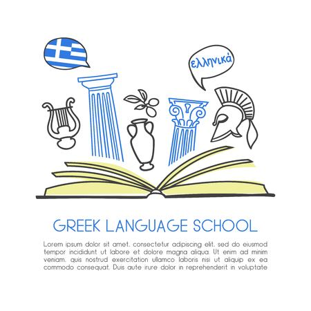 Vector illustration Greek language school. Open book, symbols of Greece: ancient column, gladiator helmet, lyre, ancient vase, olive. Hand drawn doodle objects isolated on white with place for text. Иллюстрация
