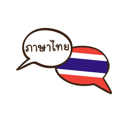 Vector illustration with two hand drawn doodle speech bubbles with a national flag of Thailand. Modern design for language. Vettoriali