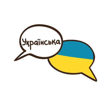 Vector illustration with two hand drawn doodle speech bubbles with a national flag of Ukraine and hand written name of the Ukrainian language. Modern design for language. Illustration