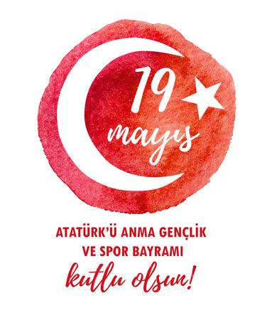 19 May Commemoration of Ataturk, Youth and Sports Day. Hand drawn vector illustration with bright red texture, national turkish symbol and congratulation text on public holiday