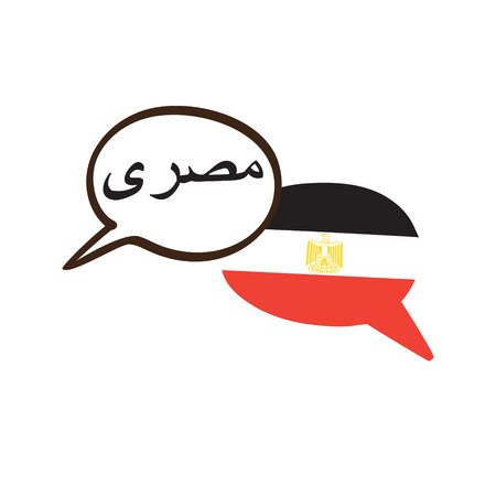 Translation: Egyptian Arabic. Vector illustration of hand drawn doodle speech bubbles with a national flag of Egypt and hand written name of the language. Language course or translation agency design Иллюстрация