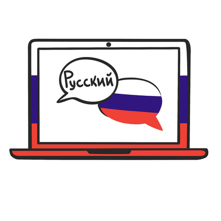 Russian. Vector illustration with speech bubbles, the national flag of Russia and hand written on the screen of a laptop. Online linguistic school, course, class logo, icon design Иллюстрация