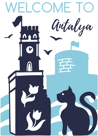 Welcome to Antalya. Travel to Turkey concept. Vertical vector illustration with silhouette of the Clock Tower, fortress. Card, poster, flier, print design. - Vector