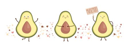 Vector illustration of happy avocado. Set of three kawaii characters with doodle hearts, starts, and dots. Cute fruits in a trendy flat style. Card, print, poster design isolated on white background.  イラスト・ベクター素材