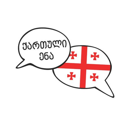 Translation: Georgian language. Vector illustration of two doodle speech bubbles with a national flag of Georgia and hand writing. Foreign language course, school or travel agency design.