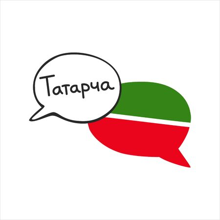 Translation: the Tatar language. Vector illustration of two doodle speech bubbles with a national flag of Tatarstan and hand writing. Foreign language course, school or travel agency design.