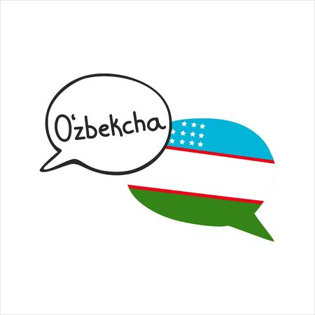 Translation: the Uzbek language. Vector illustration of two doodle speech bubbles with a national flag of Uzbekistan and hand writing. Foreign language course, school or travel agency design.