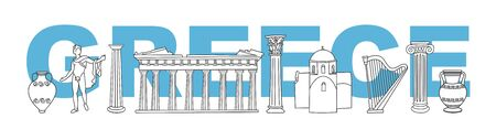 Vector illustration Symbols of Greece. Parthenon, columns, church and other Greek landmarks with the country name behind. Travel design for souvenir print and tour promotion.