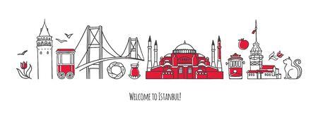 Vector modern illustration Istanbul.