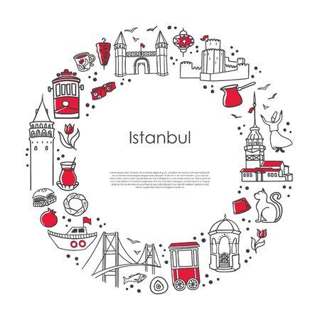 Modern vector illustration Istanbul, Turkey.