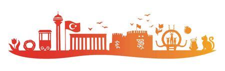 Vector illustration Landmarks of Ankara.