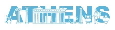 Vector illustration Symbols of Athens, Greece. Famous Greek landmarks and the city name behind. Horizontal skyline banner for souvenir print design or city promotion.