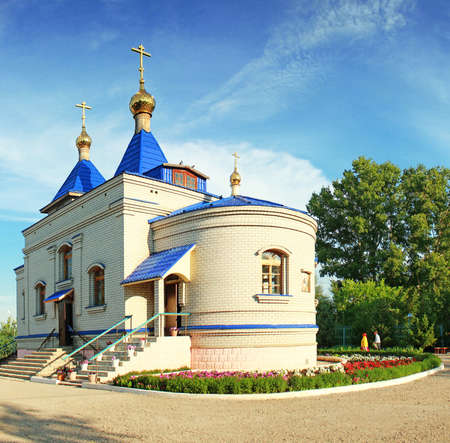 Kazan Mother of God Cathedral, orthodox church Stock Photo