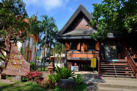 chalong: chalong temple phuket Stock Photo