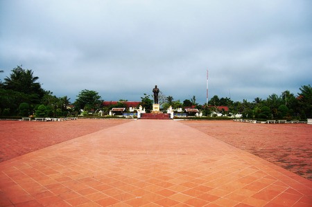 Luang Prabang City at Loas  Lao People s Democratic Republic  photo