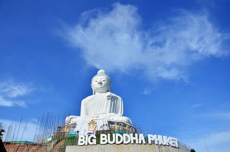 Big Buddha statue formal name is  Pra Puttamingmongkol Akenakkiri at Phuket Thailand photo