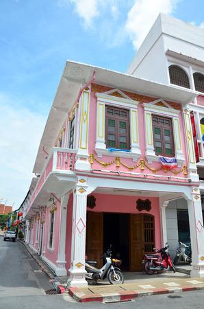 The Old Town Phuket Chino Portuguese Style at soi rommanee talang rd , Phuket Town, Phuket, Thailand
