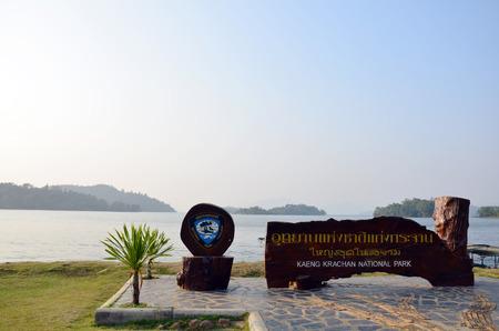 kaeng: Billboard of Kaeng Krachan Dam in Kaeng Krachan National Park at Phetchaburi Thailand
