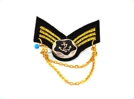 sergeant: Chevron Sergeant Major