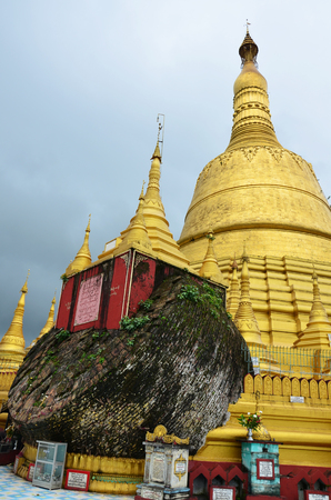 referred: Shwemawdaw Paya Pagoda is a stupa located in Bago, Myanmar. It is often referred to as the Golden God Temple. Stock Photo