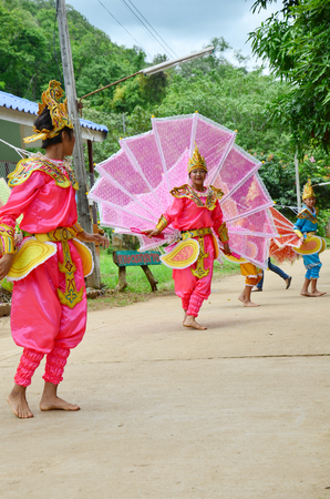 yai: Children of Shan them show kinnari dance are culture and tradition of Shan people for traveler at Pangmapa School on JULY 13, 2014 in Mae Hong Son, Thailand. Editorial