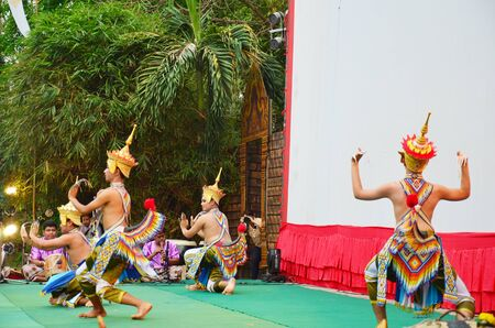 Manohra Dance show Classical Thai tune form of folk-dance in the south of Thailand Editorial