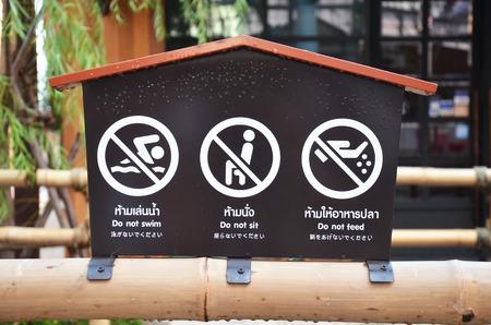 prohibition: PROHIBITION SIGNS Stock Photo