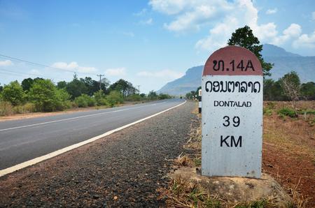 milestone: Milestone at Pakse in Champasak Laos Stock Photo