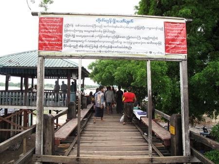 longest: Entrance of U Bein Wooden longest Bridge in Amarapura Myanmar. Editorial