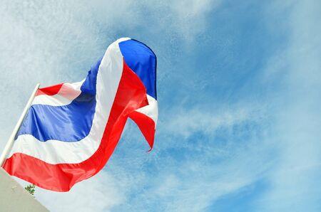 Flag of the Kingdom of Thailand photo