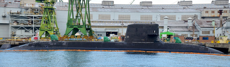 shipbuilding: Panorama Dock of submarine and shipbuilding at Kobe bay on July 9, 2015 in Kobe, Japan