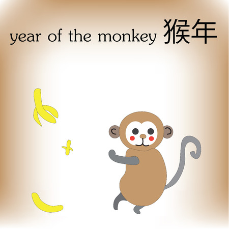 Art design cartoon and Chinese word mean year of the monkey Ilustracja