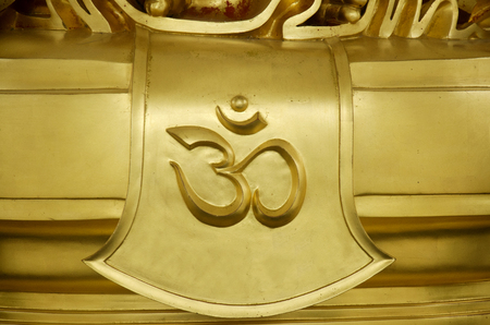 devanagari: Gold word of hindu reading Om or Aum symbol in Devanagari is a sacred sound and a spiritual icon in Indian religions. It is also a mantra in Hinduism, Buddhism and Jainism. Editorial