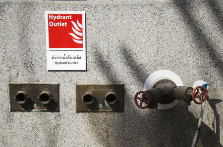 nonthaburi province: Emergency water supply for hydrant outlet and caution label inside of MRT Purple Line skytrain in Nonthaburi Province, Thailand Stock Photo