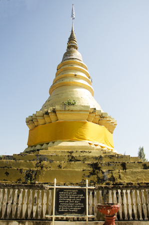 Gloden chedi for people respect praying and visit at Wat Phra that chom ping Temple