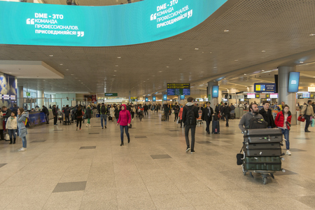 Moscow. Russia. 12 april 2019. The interior of the Moscow Domodedovo airport, DME Editorial