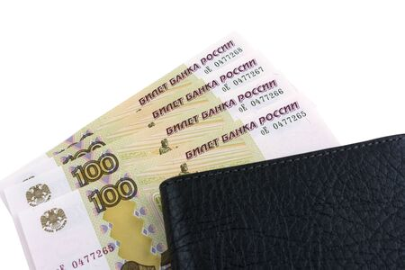 Russian rouble. Banknotes in 100 rubles with consecutive numbering. Mens purse Banco de Imagens