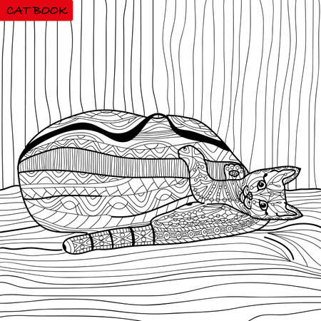 counterpane: Funny kitten - coloring book for adults