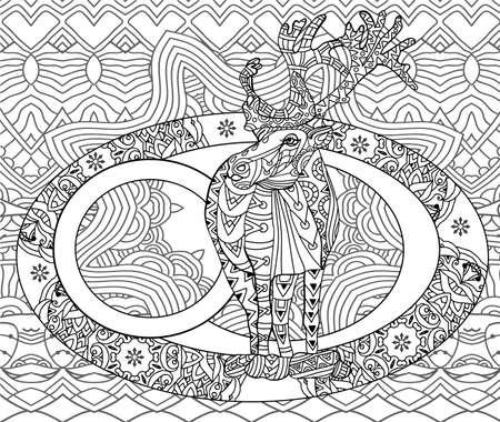 Dibujo Monocromático De Una Cabeza De Un Oso Polar Con Los Patrones ...
