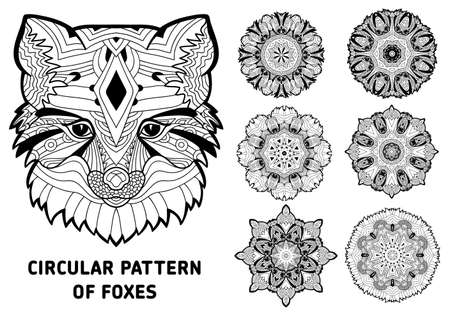 rotational: Line art. Element for your design. The head of a Fox and patterns of rotational circular drawn from the head of the lioness. Monochrome patterns with ink. Coloring page for adults. Illustration