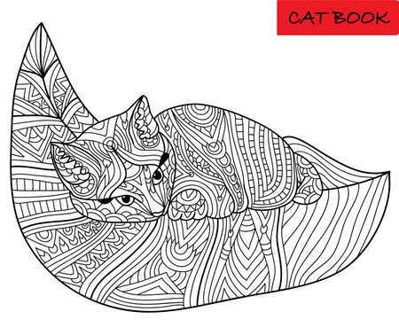 Libro Para Colorear Gato Para Adultos. Increíble Cabeza De Gato Con ...