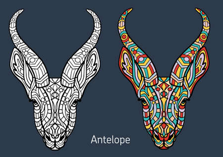 antelope head  The antelope head is decorated with ornament. Standard-Bild - 124391766