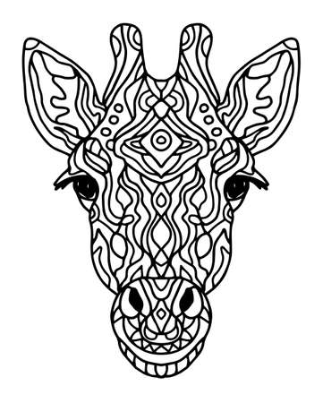 stylized doodle vector giraffe head. Zen art style. Zoo animal ethnic tribal african print suits as tattoo,  template, decoration,  Collection of animals. Archivio Fotografico - 124391775