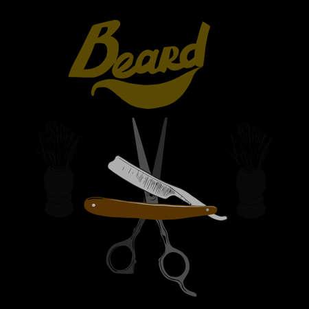 barber scissors: Vector hipster Barber shop icon. Beard, scissors, razor. Illustration