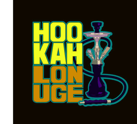 lounge bar: Hookah lounge Hand painted brush lettering. Hand lettering and custom typography for your  lounge cafe emblem. Arabian bar or house, shop. Isolated vector illustration. Illustration
