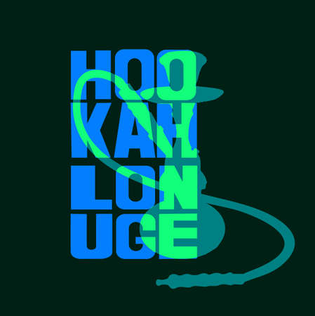 hooka: Hookah lounge Hand painted brush lettering. Hand lettering and custom typography for your  lounge cafe emblem. Arabian bar or house, shop. Isolated vector illustration. Illustration